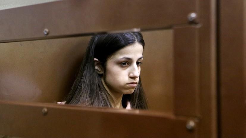 Прокуратура Москвы организовала проверку по делу сестёр Хачатурян