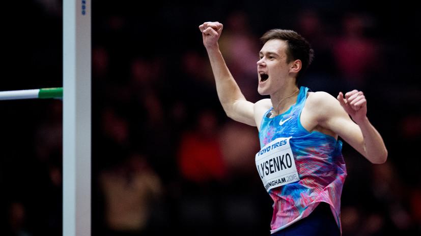 Бывший президент Всероссийской федерации лёгкой атлетики Валентин Балахничёв считает, что