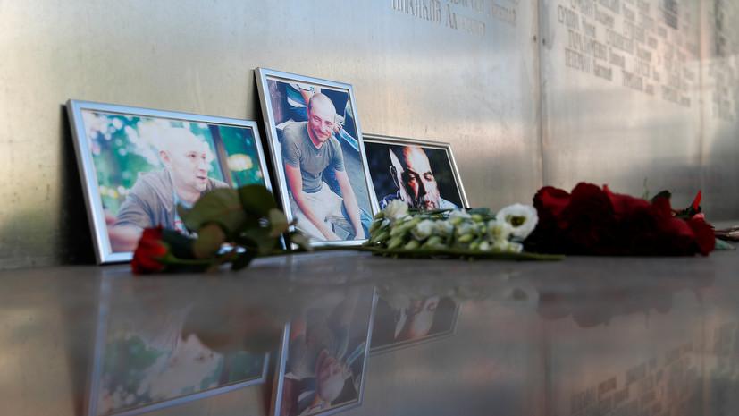 СМИ сообщили, что убитые в ЦАР российские журналисты говорили на языке нападавших