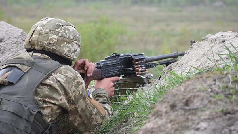 В ЛНР заявили о подрыве разведгруппы украинских силовиков в нейтральной зоне Донбасса