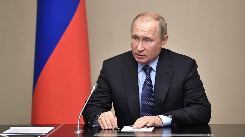 Путин подписал закон о регистрации автомобилей без посещения ГИБДД