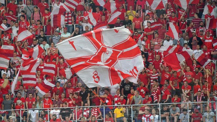 «Спартак» призвал болельщиков воздержаться от посещения гостевого матча третьего квалификационного раунда ЛЧ в Греции