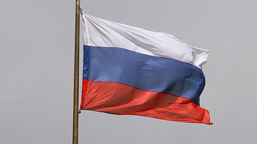 Назначен новый посол России в Македонии
