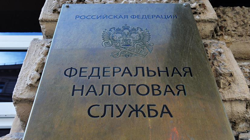 Власти определились сразмером налога для работающих граждан России
