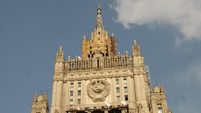 МИД: Россия и АСЕАН договорились о подготовке новой встречи лидеров