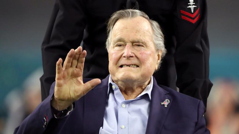 Подозреваемый в убийстве кардиолога Джорджа Буша — старшего совершил самоубийство