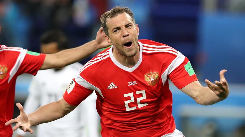 Дзюба, Смолов и Акинфеев вошли в рейтинг 50 российских звёзд спорта и шоу-бизнеса