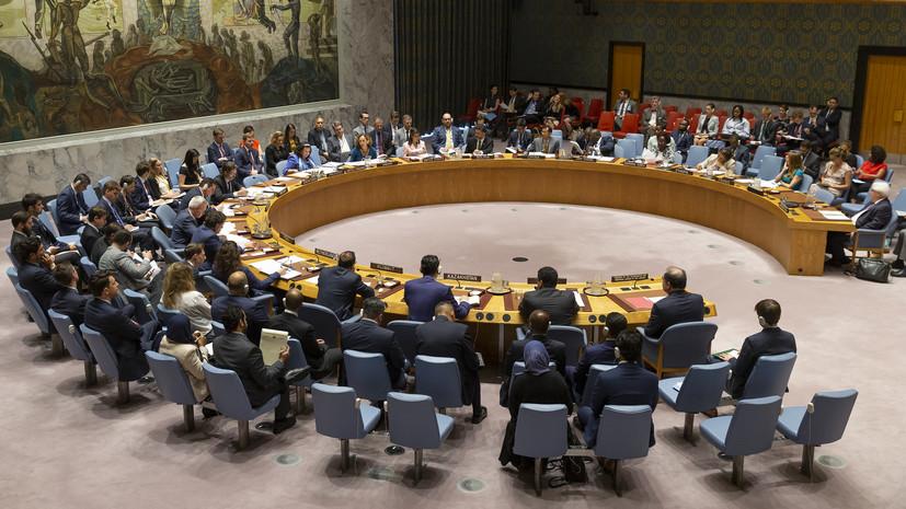 США обвинили Россию в нарушении резолюций СБ ООН по Северной Корее