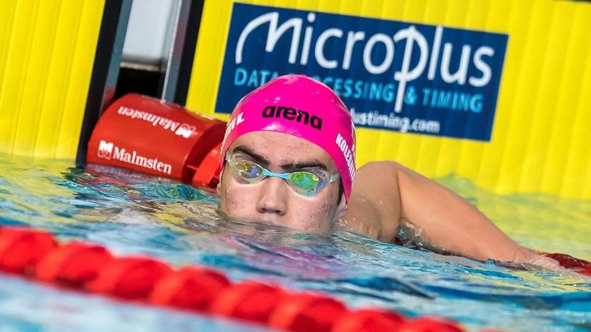 Мужская сборная России по плаванию победила в эстафете вольным стилем на чемпионате Европы