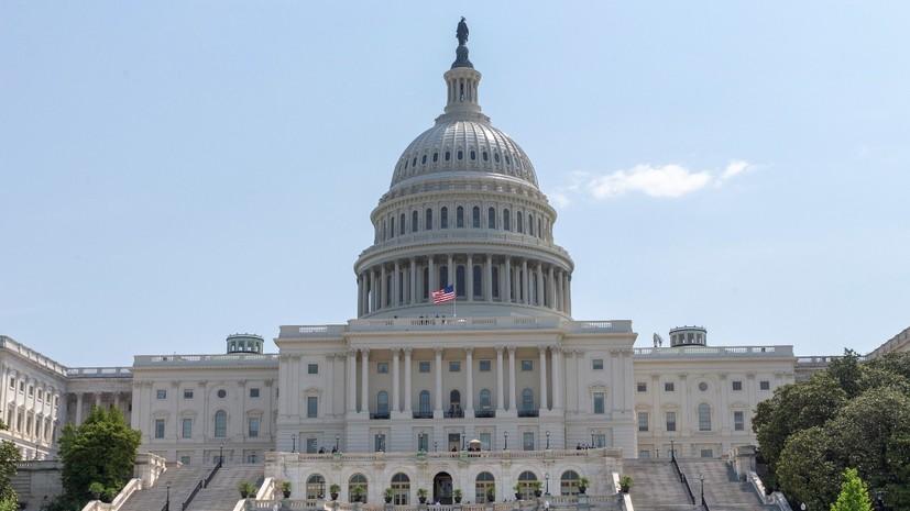 Сенаторы США считают необходимым ограничить право России в Интерполе на объявление в розыск