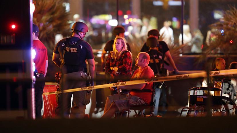 В полиции не смогли установить мотив стрелка из американского Лас-Вегаса