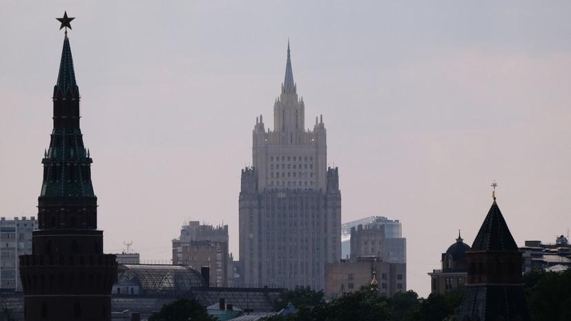 География ограничений: в МИД России прокомментировали санкции США в отношении банка «Агросоюз»