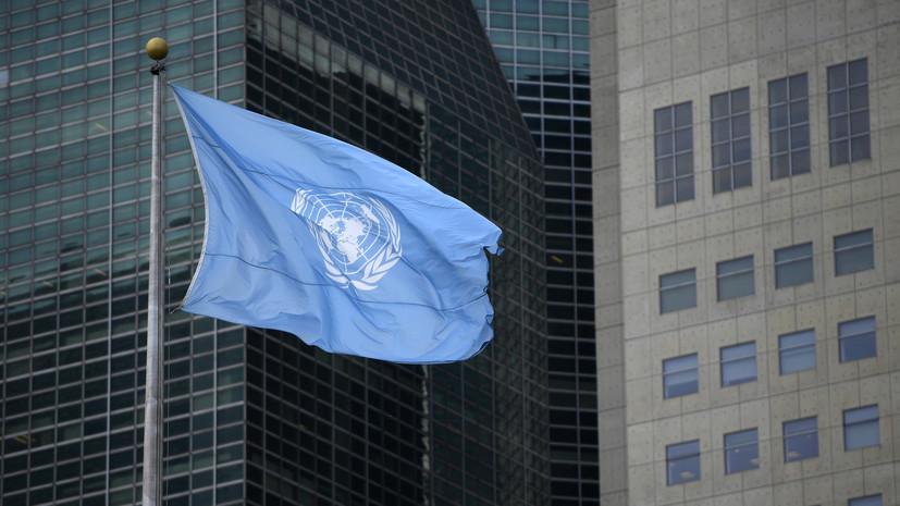 СМИ: В ООН обвинили КНДР в обходе санкций Совбеза