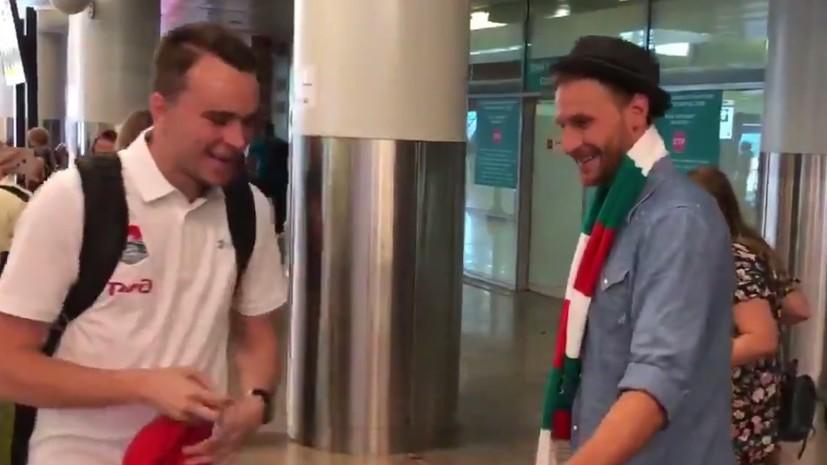 Новобранец «Локомотива» Хёведес прилетел в Москву