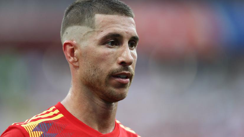 СМИ: Игроки «Реала» недовольны продлённым отпуском капитана команды Рамоса