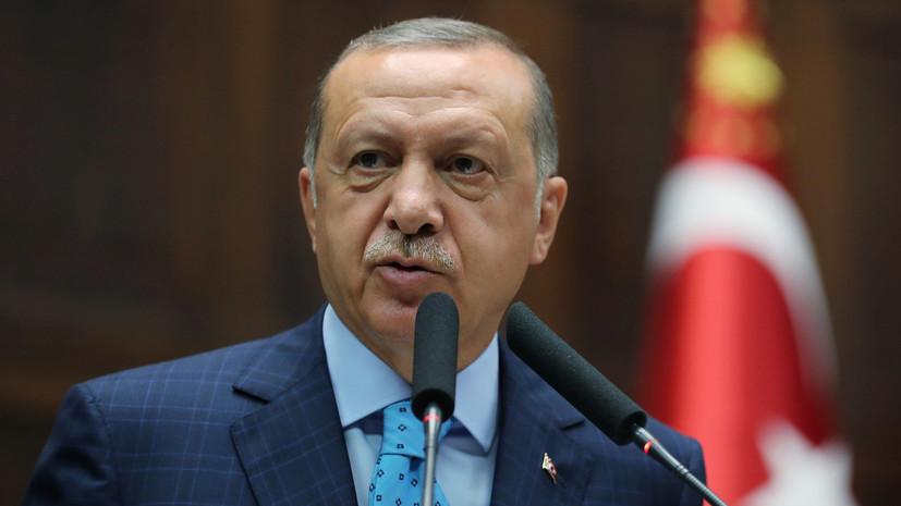 Эрдоган рассказал о намерении заморозить счета глав Минюста и МВД США