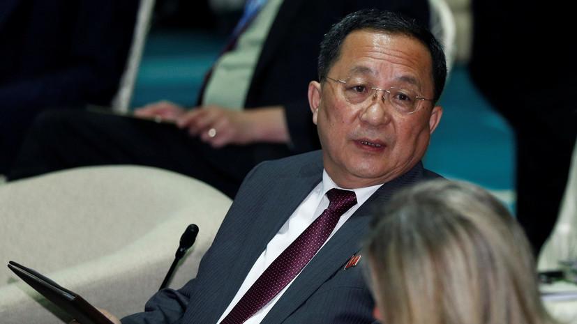 Глава МИД КНДР прокомментировал призыв США продолжать давление на страну