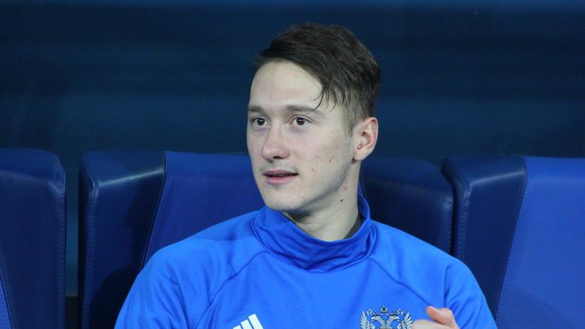 Футболист «Локомотива» поделился ожиданиями от дерби со «Спартаком»