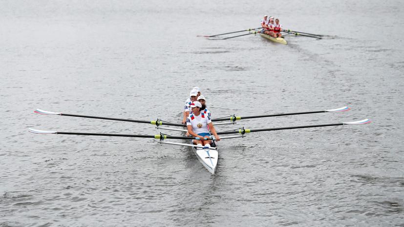 Женская сборная России по академической гребле стала чемпионом Европы в соревновании четвёрок