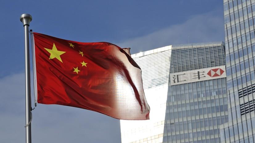 МИД КНР прокомментировал заявление советника Трампа о бедственном состоянии экономики Китая