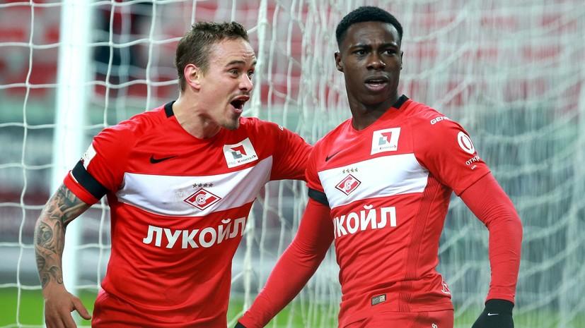 «Локомотив» и «Спартак» объявили стартовые составы на матч второго тура РПЛ