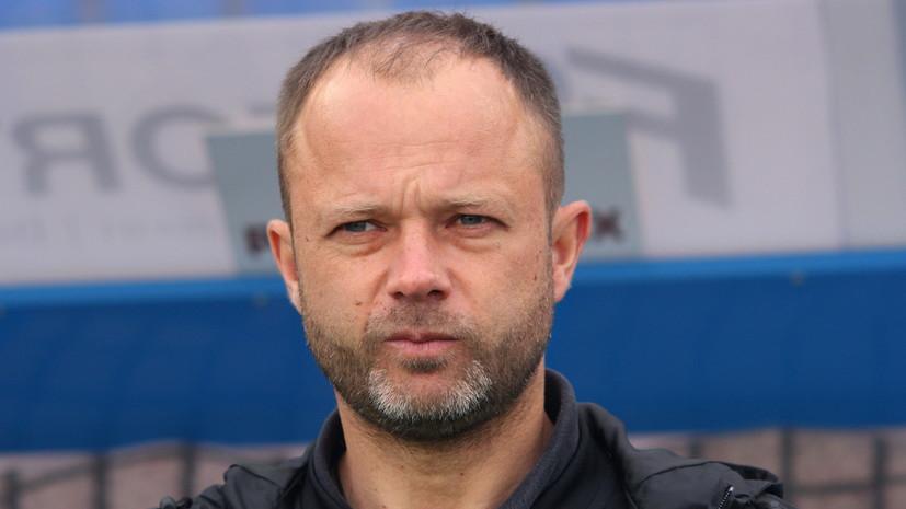 Парфёнов назвал причины поражения «Урала» в матче второго тура РПЛ с «Краснодаром»
