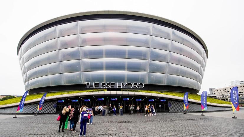 После соревнований по гимнастике на ЧЕ на арене в Глазго произошло возгорание