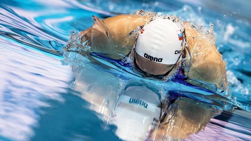 Пловчиха Чимрова завоевала серебро чемпионата Европы на дистанции 100 м баттерфляем