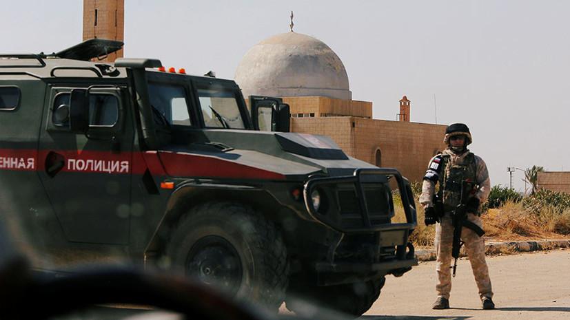 «По действующему каналу связи»: в Минобороны заявили о передаче США конфиденциального письма по Сирии