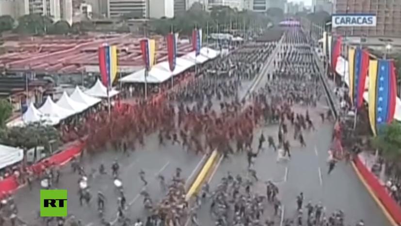 Мадуро заявил о задержании нескольких подозреваемых в покушении на него