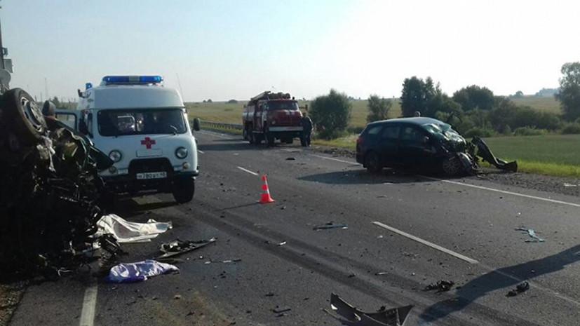 По факту ДТП с участием микроавтобуса в Калужской области возбуждено уголовное дело