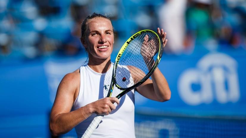 Кузнецова обыграла Петкович и вышла в финал турнира WTA в Вашингтоне
