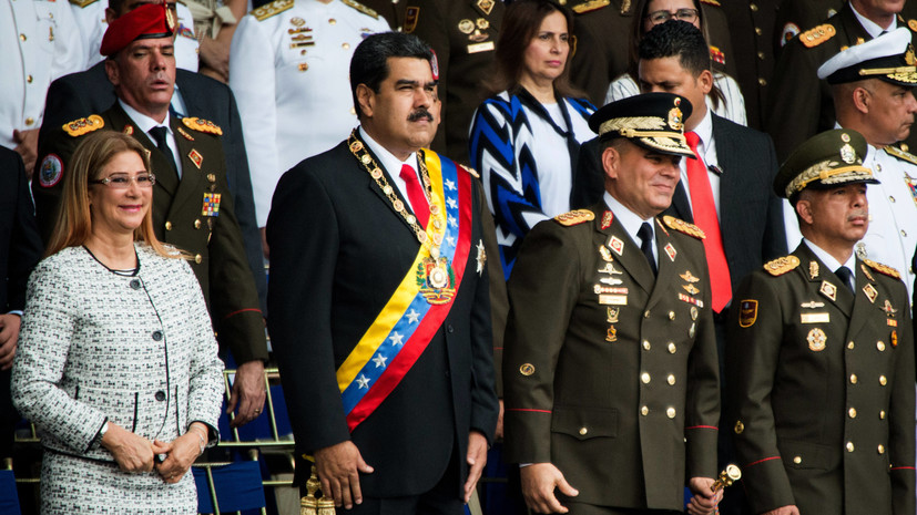 МИД России решительно осудил попытку покушения на Мадуро