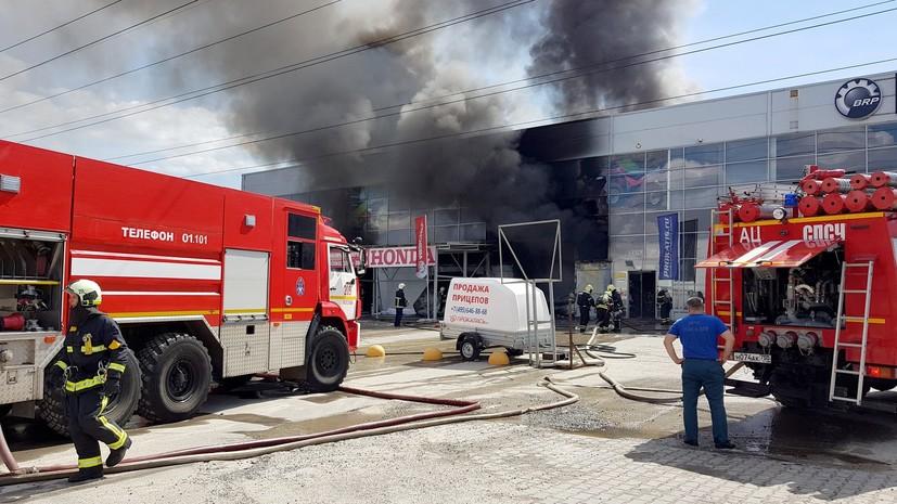 Пожар в подмосковном мотосалоне ликвидирован