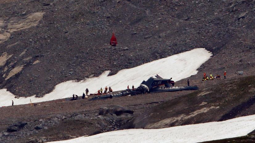 При крушении JU 52 в Швейцарских Альпах погибли 20 человек