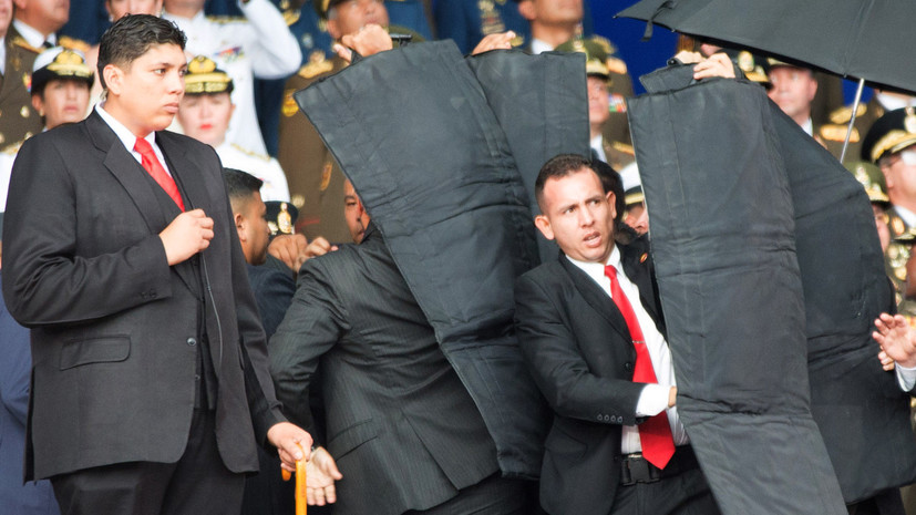 СМИ: В Сирии осудили попытку покушения на Мадуро