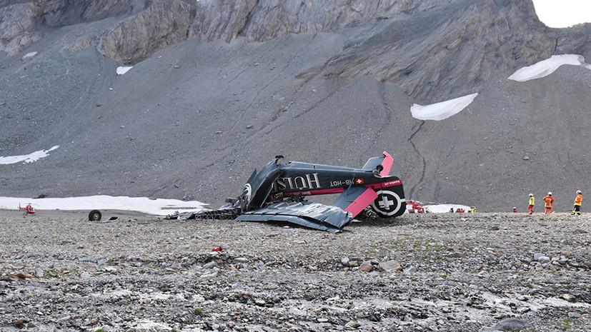 Авиакатастрофа Junkers JU 52: при крушении самолёта в Швейцарии погибли 20 человек