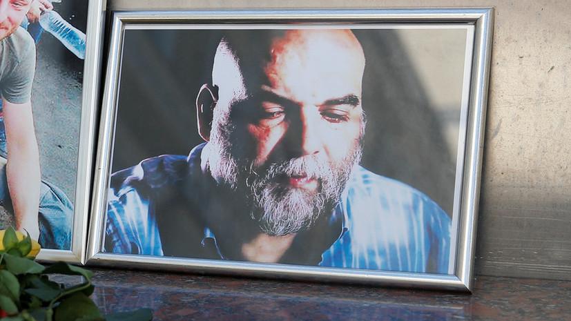 Москва занимается восстановлением заключения о смерти Орхана Джемаля