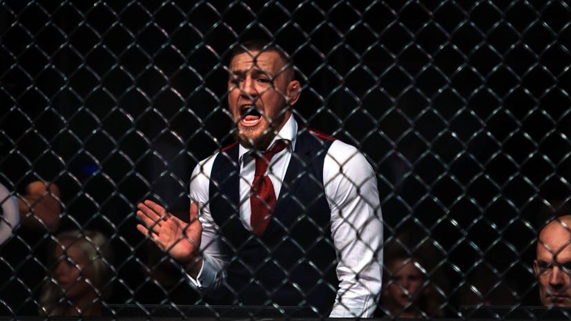 Боец MMA Харитонов: у Макгрегора нет шансов в бою с Нурмагомедовым
