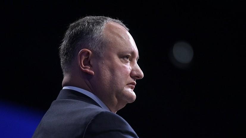 Додон предложил отменить России ввозные пошлины на ряд товаров