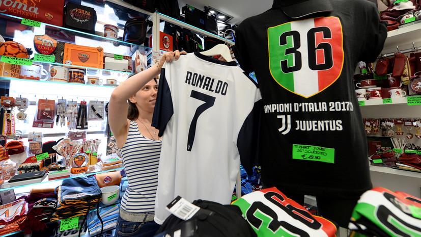 «Ювентус» заработал на продаже футболок Роналду €6,5 млн