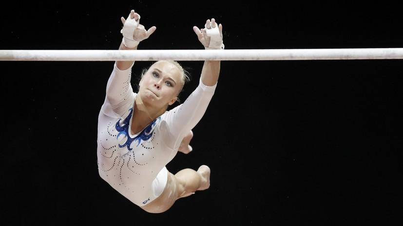 Россиянка Мельникова выиграла бронзу в упражнениях на брусьях на ЧЕ по спортивной гимнастике