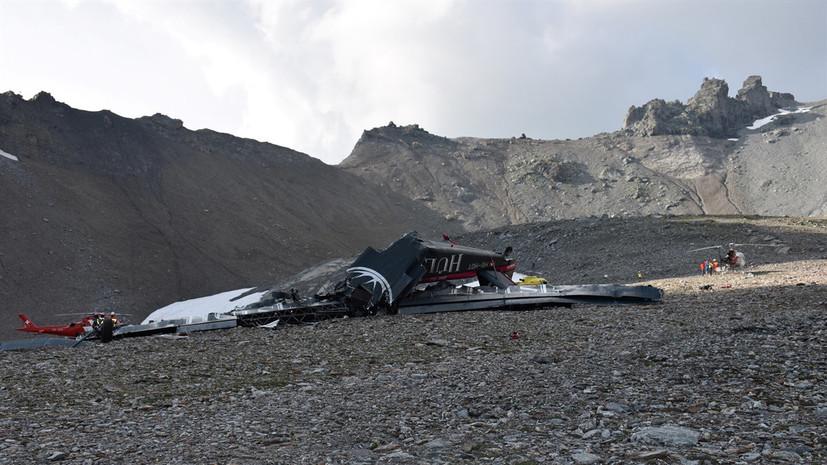 Глава МИД Австрии выразила соболезнования в связи с крушением самолёта в Швейцарии