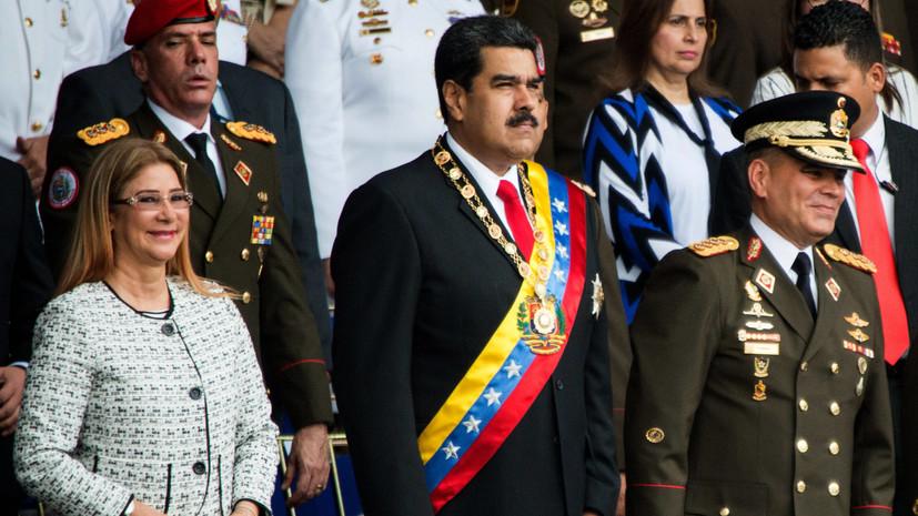 Глава МВД Венесуэлы сообщил о задержании шести человек после покушения на Мадуро