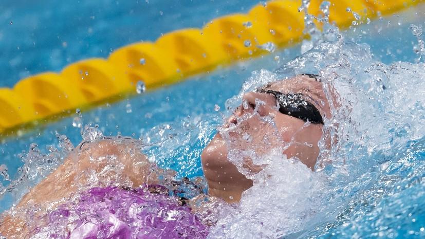 Российская пловчиха Фесикова завоевала серебряную медаль ЧЕ-2018