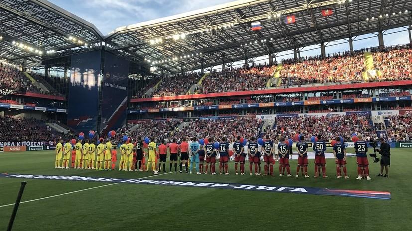 Мяч Паршивлюка принёс «Ростову» победу над ЦСКА в матче второго тура РПЛ