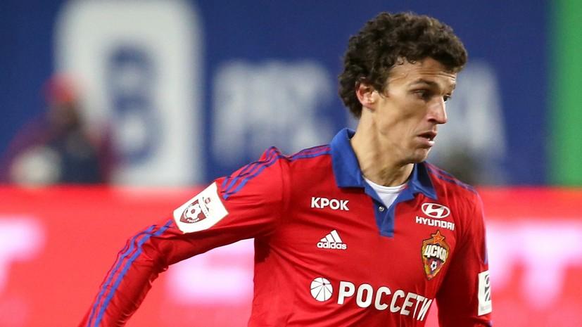 Гончаренко отказался комментировать информацию о возможном переходе Ерёменко в «Спартак»