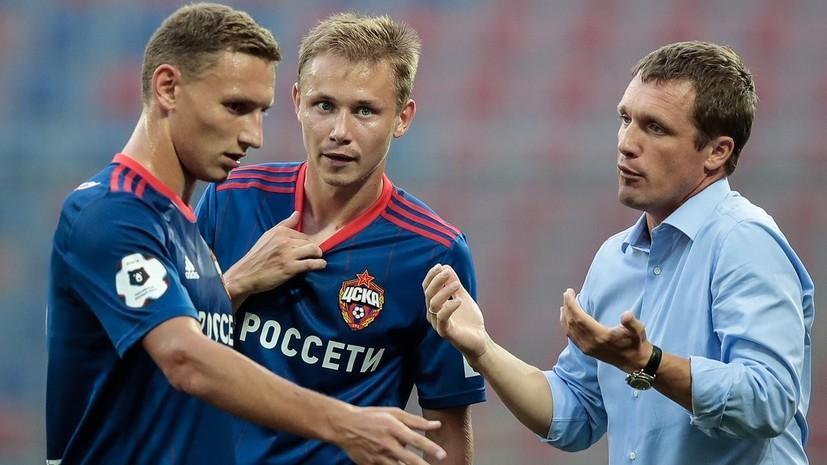 Паршивлюк: ЦСКА будет тяжело, но армейцы умеют выжимать максимум из минимума