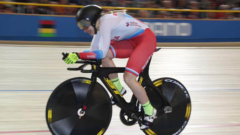 Российская велогонщица Шмелёва выиграла спринт на ЧЕ по летним видам спорта
