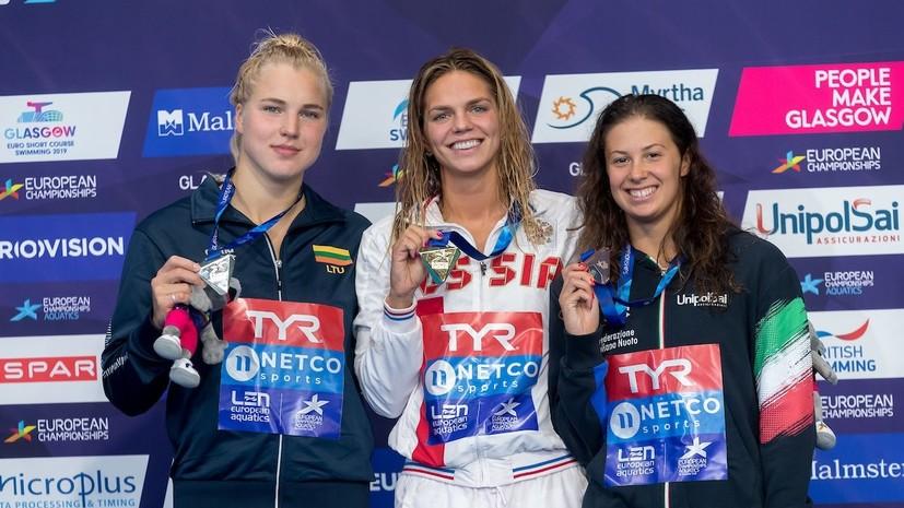 Сборная России лидирует в медальном зачёте ЧЕ по летним видам спорта по итогам четырёх дней турнира